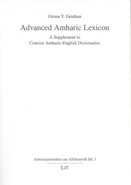 Advanced Amharic Lexicon