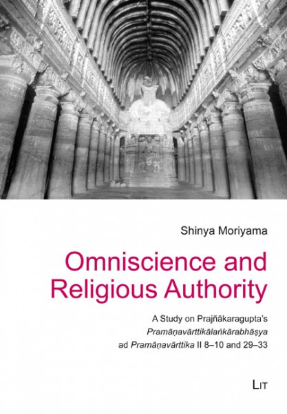 Omniscience and Religious Authority