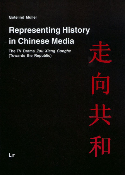 Representing History in Chinese Media