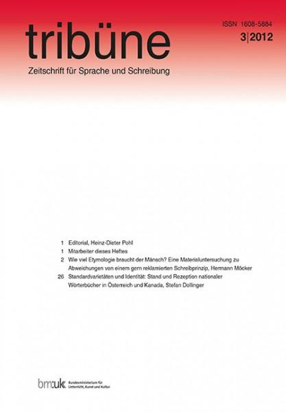 tribüne. zeitschrift für sprache und schreibung. 3/2012