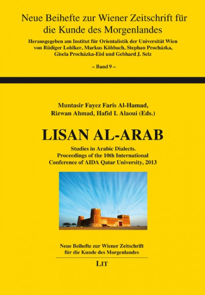 Lisan Al-Arab