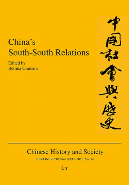 China's South-South Relations