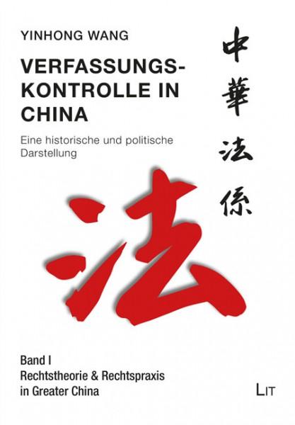Verfassungskontrolle in China