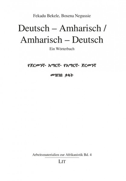 Deutsch - Amharisch / Amharisch - Deutsch