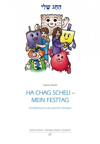 Ha Chag scheli - Mein Festtag
