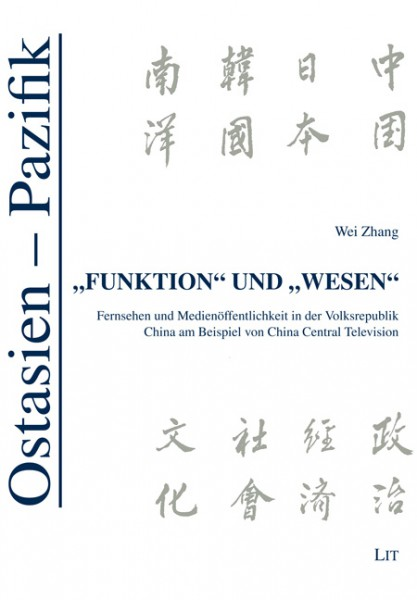 """""""Funktion"""" und """"Wesen"""""""
