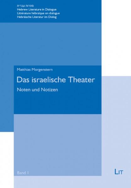 Das israelische Theater