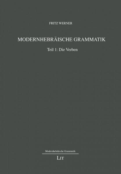 Modernhebräische Grammatik