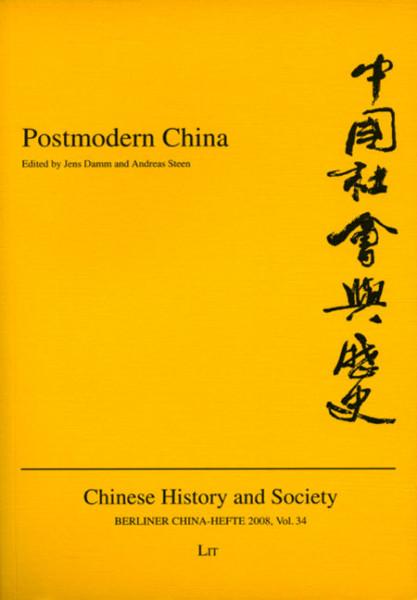 Postmodern China
