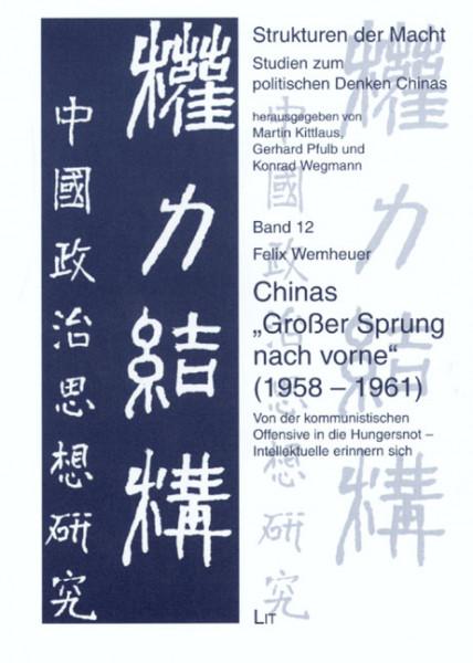 """Chinas """"Großer Sprung nach vorne"""" (1958-1961)"""