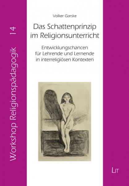 Das Schattenprinzip im Religionsunterricht
