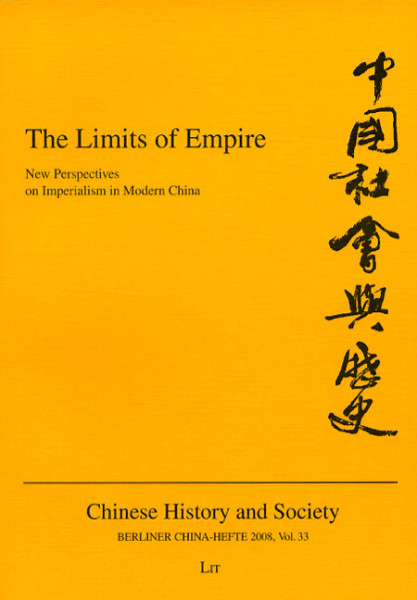 The Limits of Empire