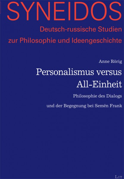 Personalismus versus All-Einheit